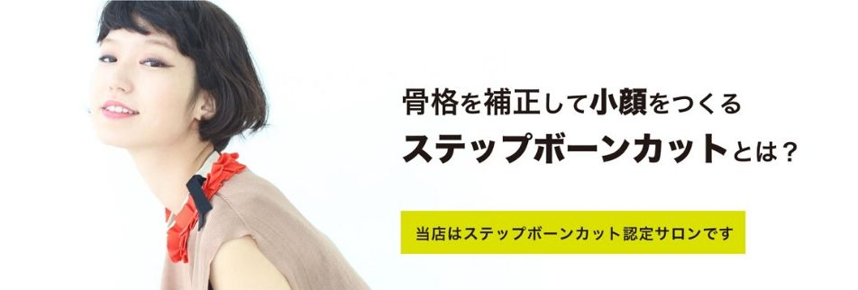 沖縄市/TOPHAIR・ViVi【トップヘアー・ヴィヴィ】